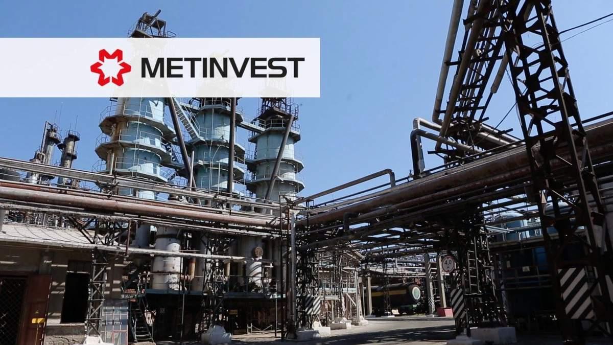 Самый масштабный проект украинских металлургов