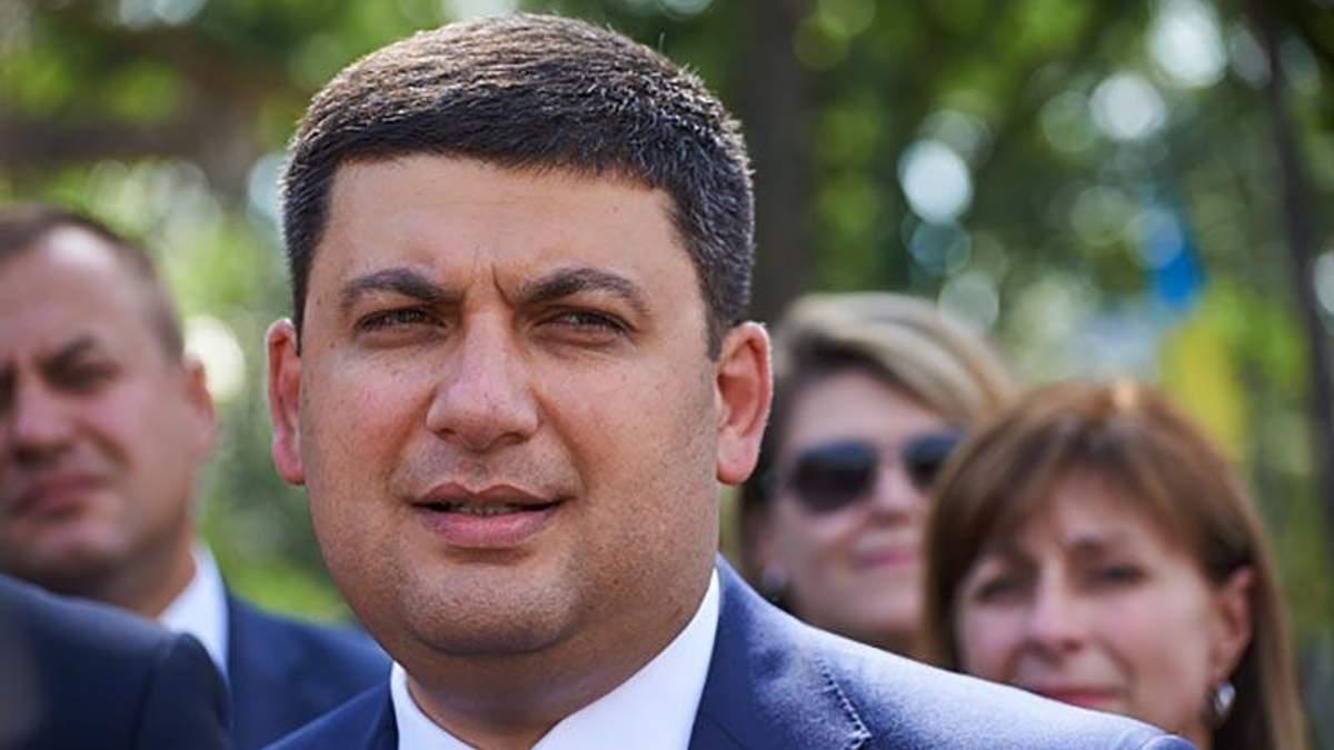Украинские товары получат дополнительные льготы на рынке Европы