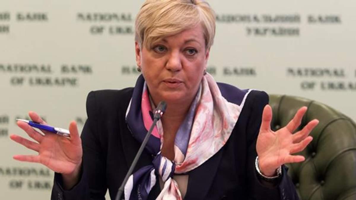 Глава Нацбанка рассказала о новом кредите от МВФ