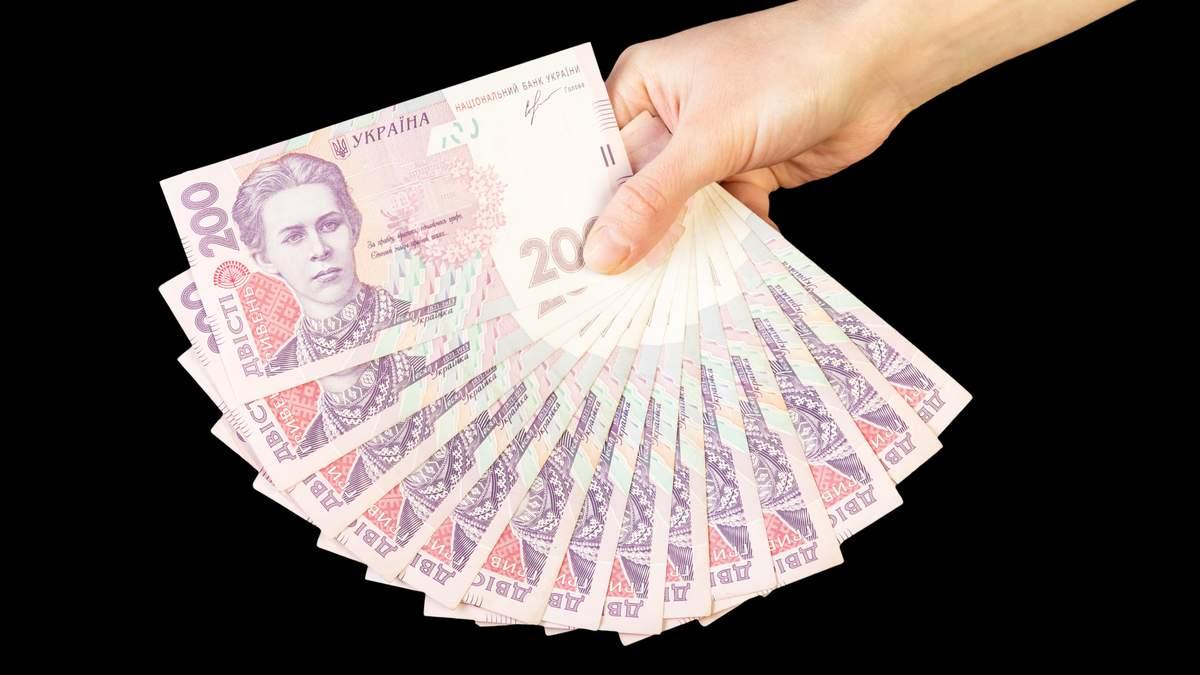 Держборг України досяг 67 мільярдів доларів