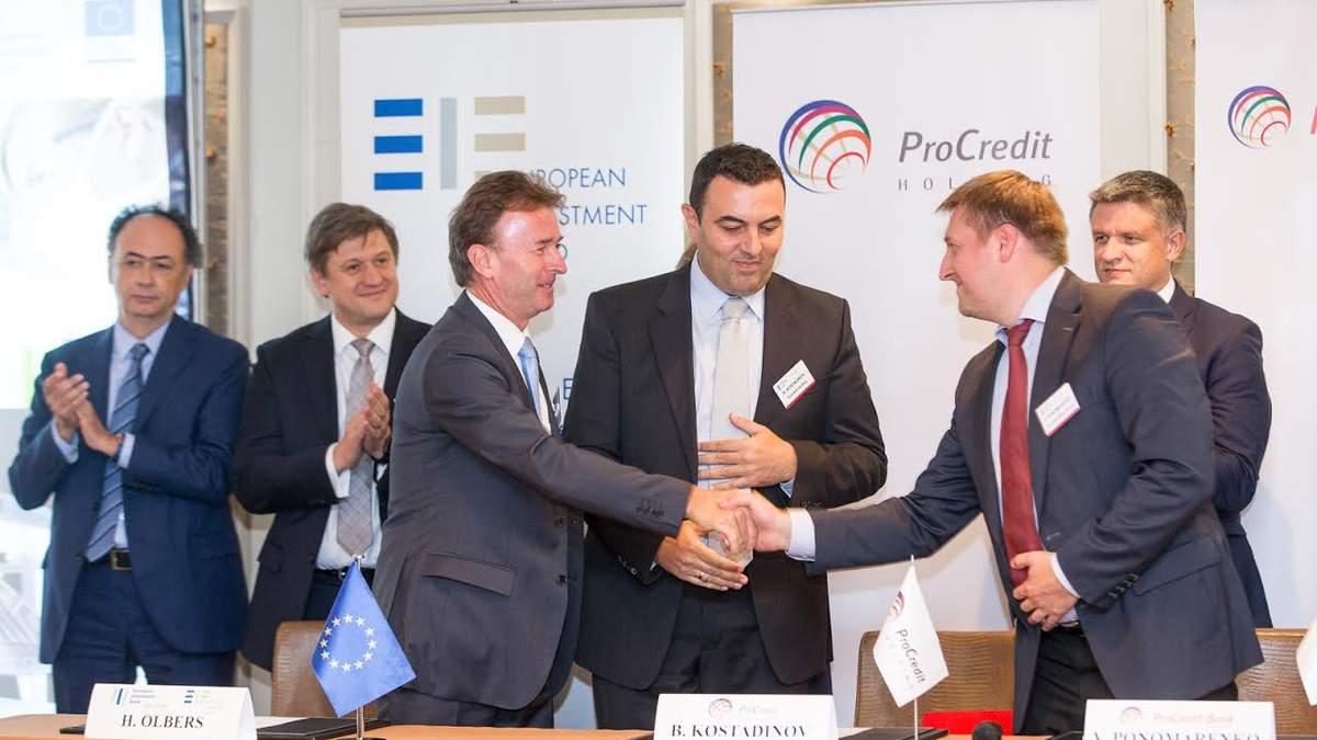 """""""ПроКредит Банк"""" (Україна) буде видавати позики інноваційним компаніям під гарантії ЄС"""