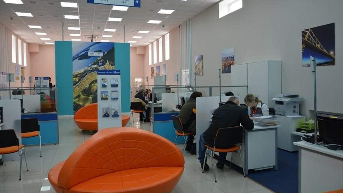 КИЕВЭНЕРГО вводит удобный для киевлян график работы центров обслуживания