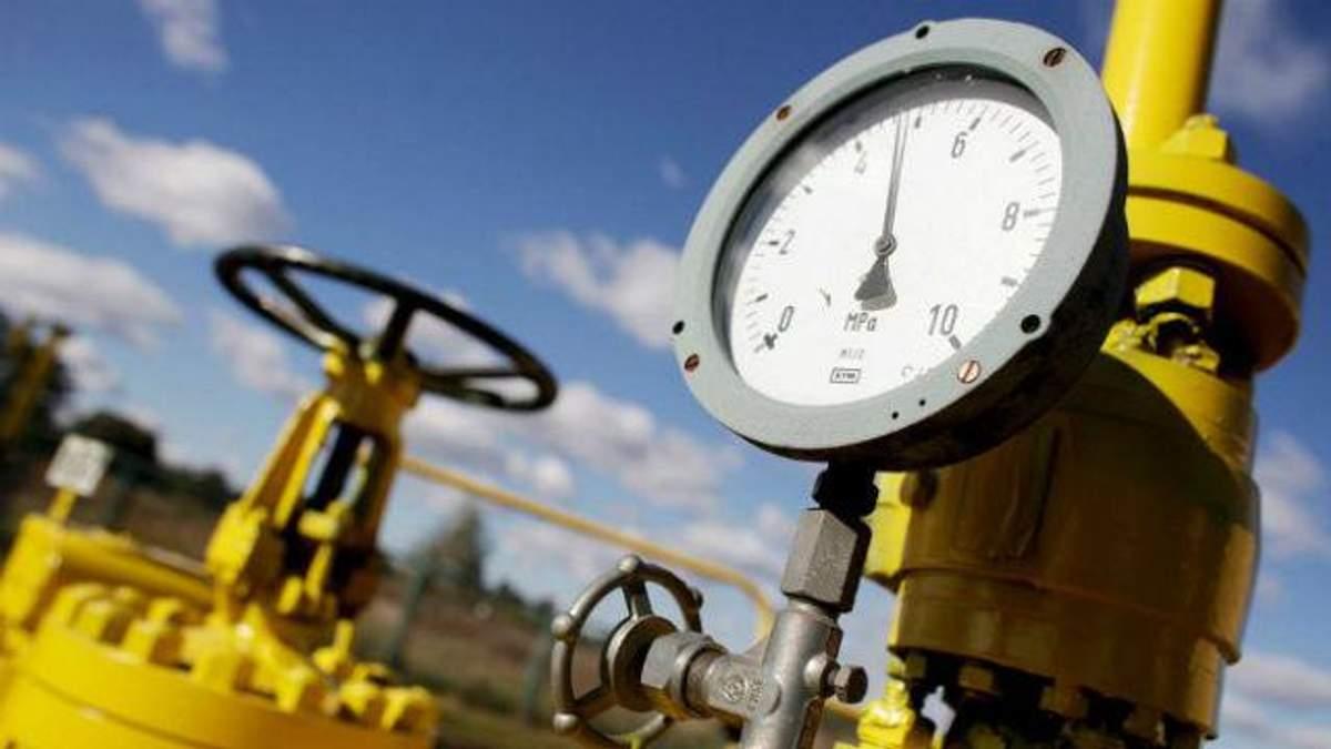 Вартість газу в Україні знову зросла