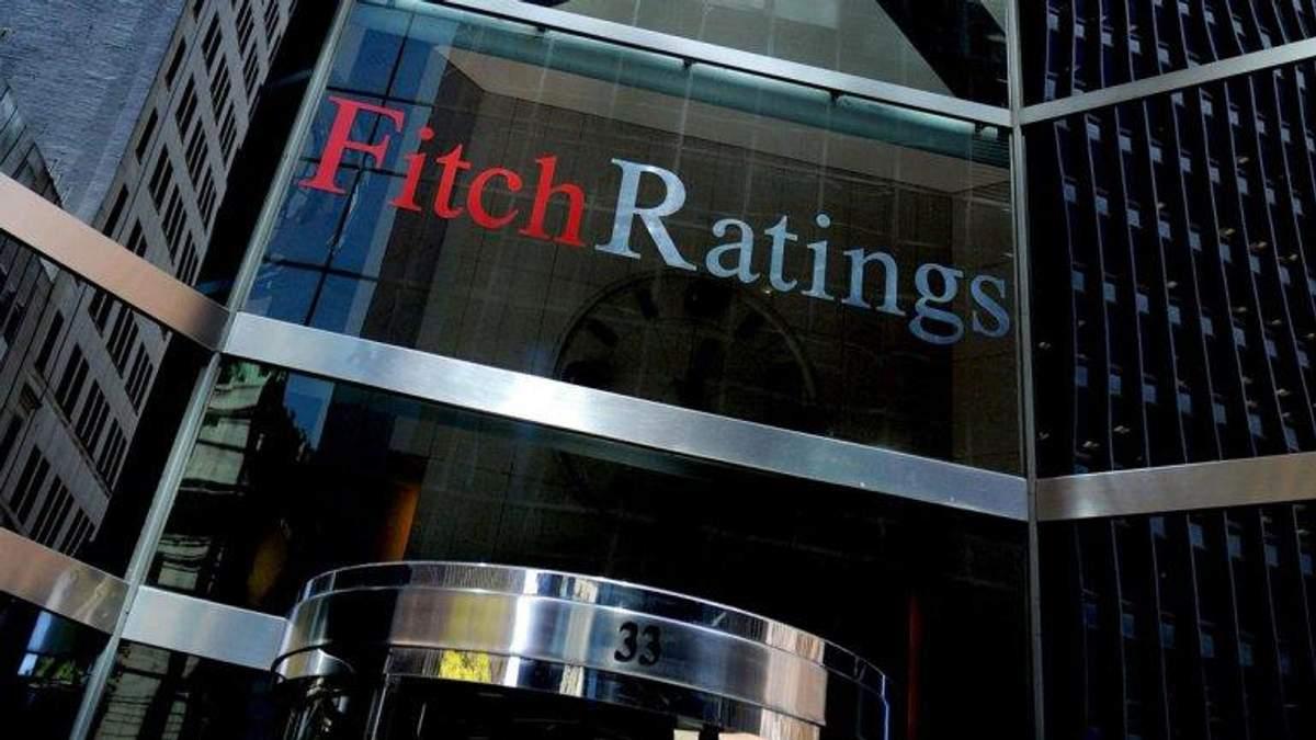 Украина серьезно поднялась в рейтинге Fitch