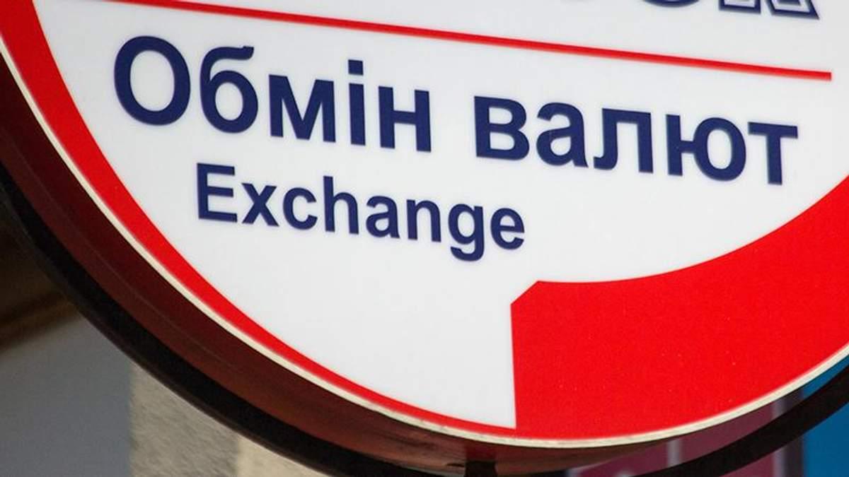 Курс валют на 16 ноября: доллар и евро значительно подорожали