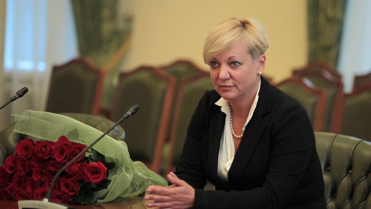В Генпрокуратуре инициировали возбуждение уголовного дела против главы НБУ Гонтаревой