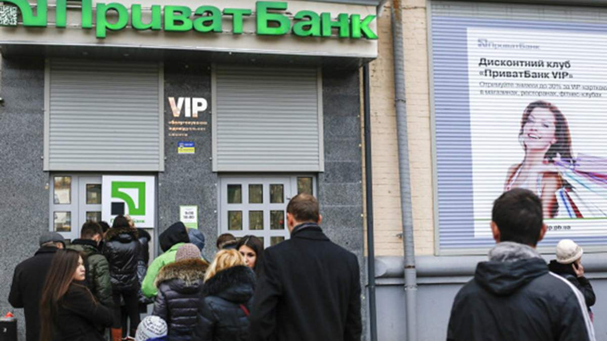"""Експерт критикує націоналізацію """"Приватбанку"""": ніяких відносин з держбанками"""