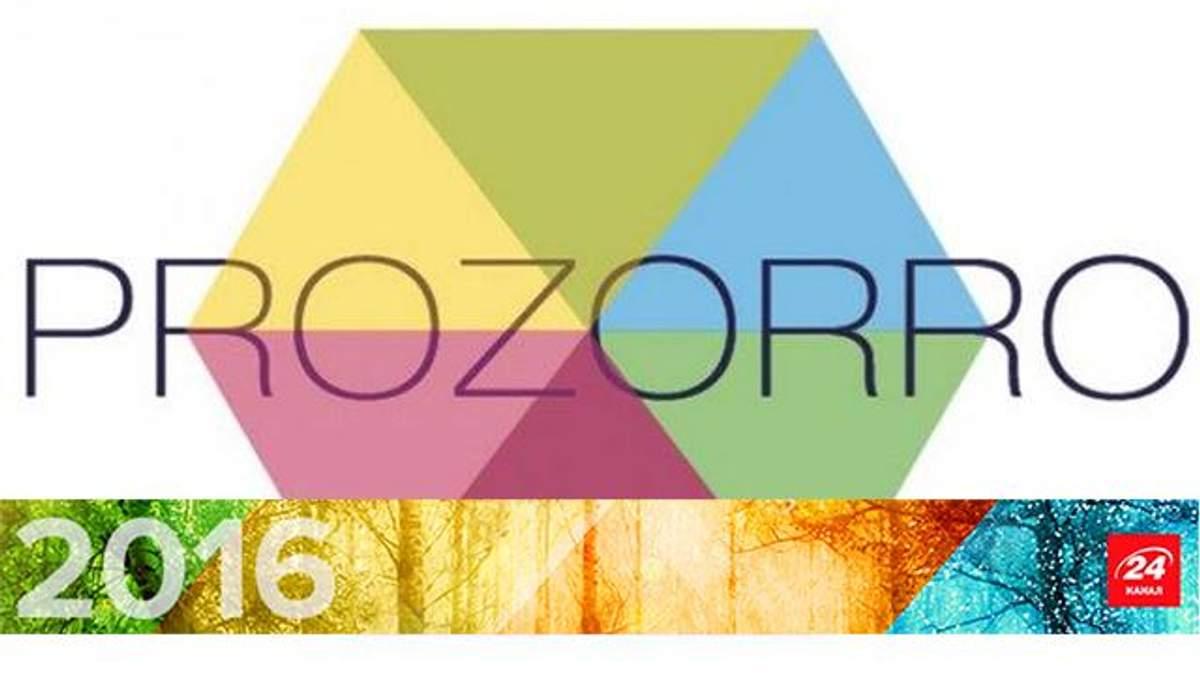 Перемоги 2016 року: система закупівель ProZorro – одна з небагатьох вдалих реформ