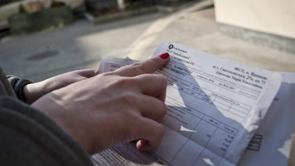 З нового року українці менше платитимуть за світло
