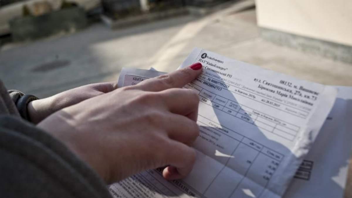 С нового года украинцы будут  меньше платить за свет