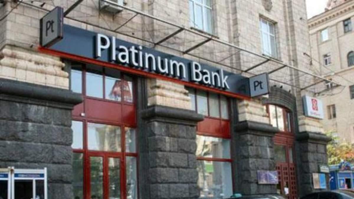 Еще один крупный украинский банк НБУ признал неплатежеспособным