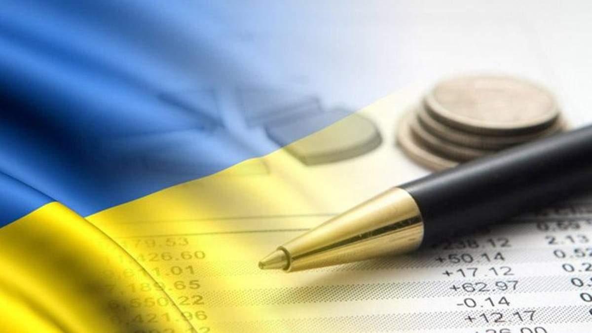 Европейские эксперты сделали положительный прогноз для экономики Украины