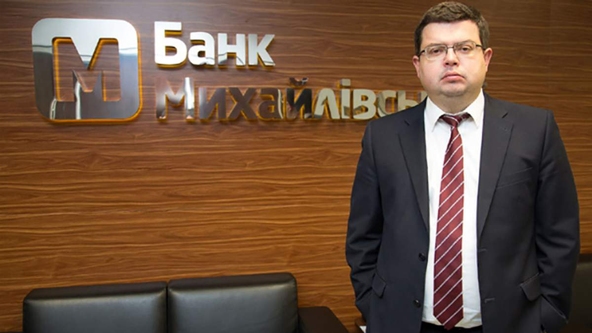 """Екс-голова банку """"Михайлівський"""" знайшовся у лікарні"""