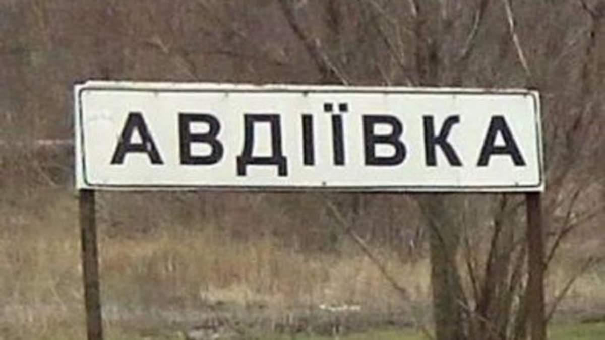 Жаркая Авдеевка: о причинах и последствиях очередного обострения на Донбассе