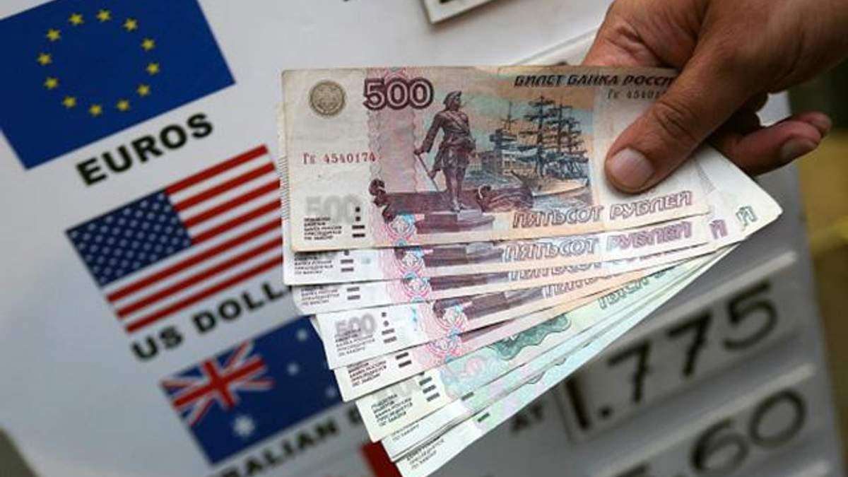 Росія зробила крок до заборони переказів грошей в Україну
