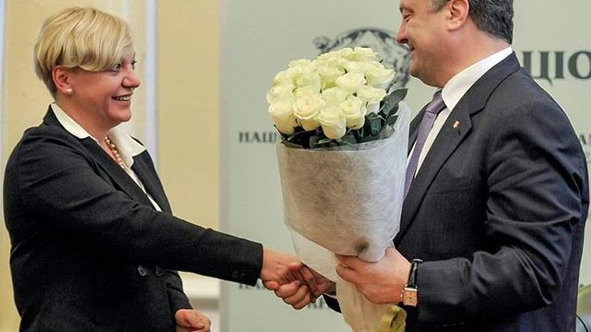 Порошенку зараз дуже зручно відправити Гонтареву у відставку, – економіст