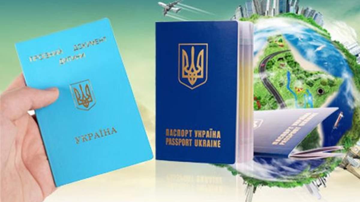 В ЕС предварительно договорились отменить визы для Украины