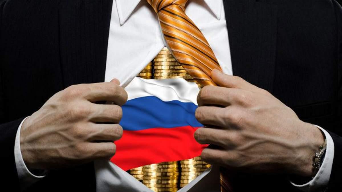 Сколько Россия инвестировала в украинскую экономику в прошлом году: впечатляющая статистика