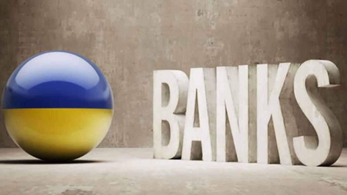 За украинские банки взялась прокуратура Австрии - Экономика
