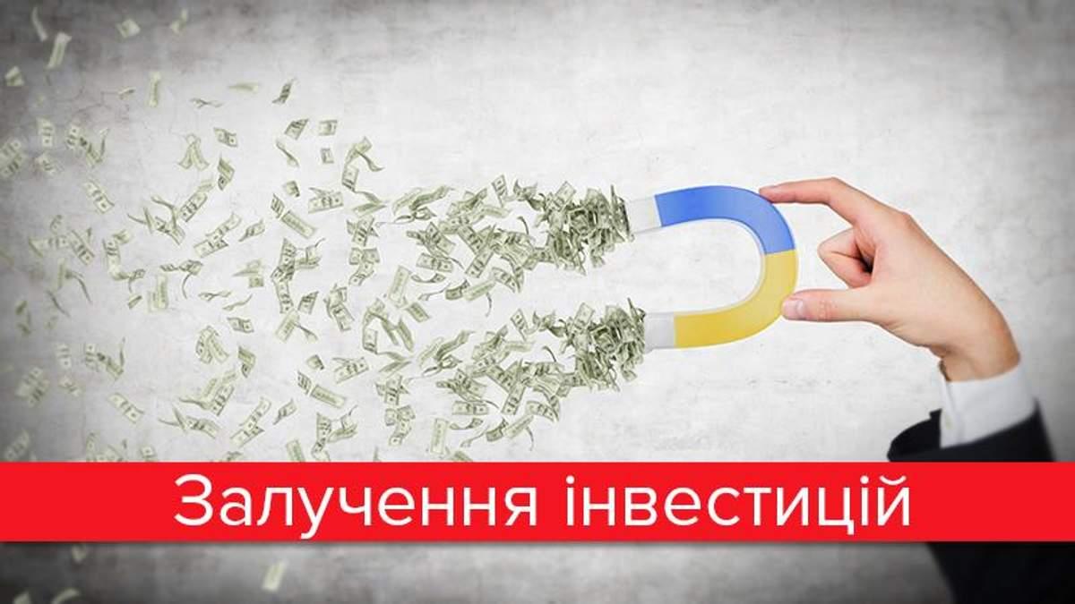 """Інвестиції """"по любові"""", або Чи може бути бізнес без уряду?"""