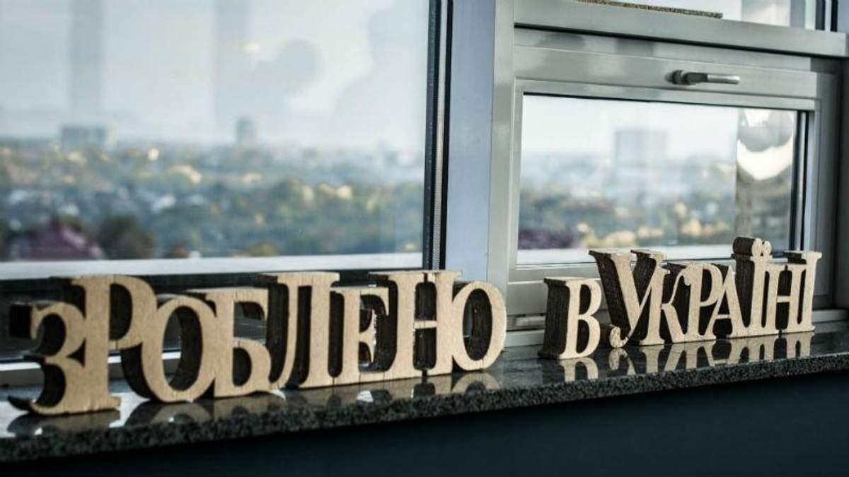 Скільки грошей втратила Україна через неможливість торгувати з Росією
