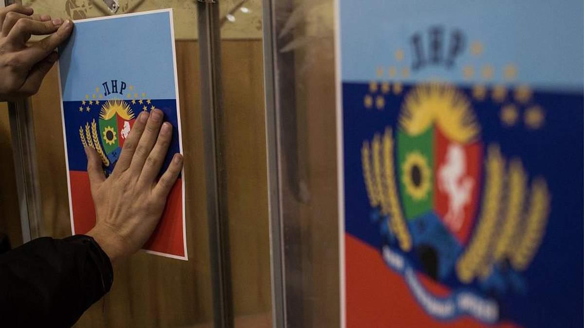 Україна підготувала відповідь щодо окупованих підприємств