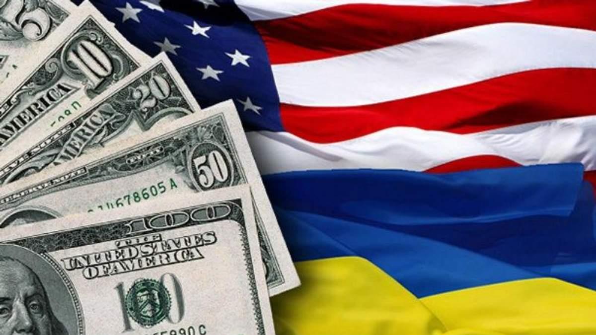 США выделят Украине дополнительные миллионы на реформы