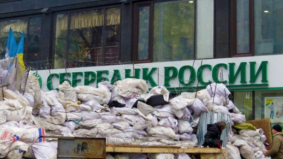 Что российский бизнес делает в Украине?