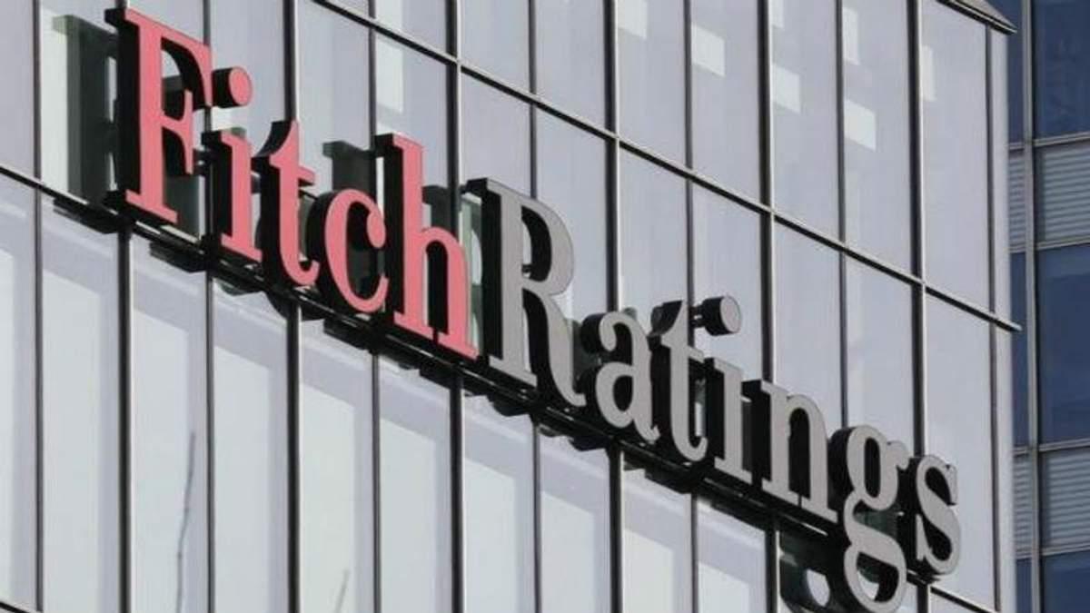 Fitch подтвердило рейтинги Киева и Харькова
