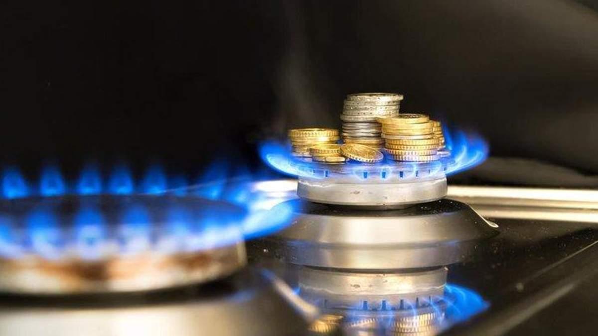 В Україні скасували абонплату за газ