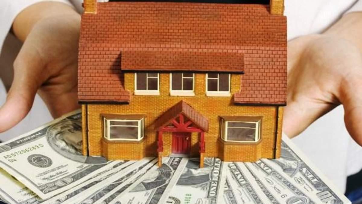 Іпотечні інвестиції