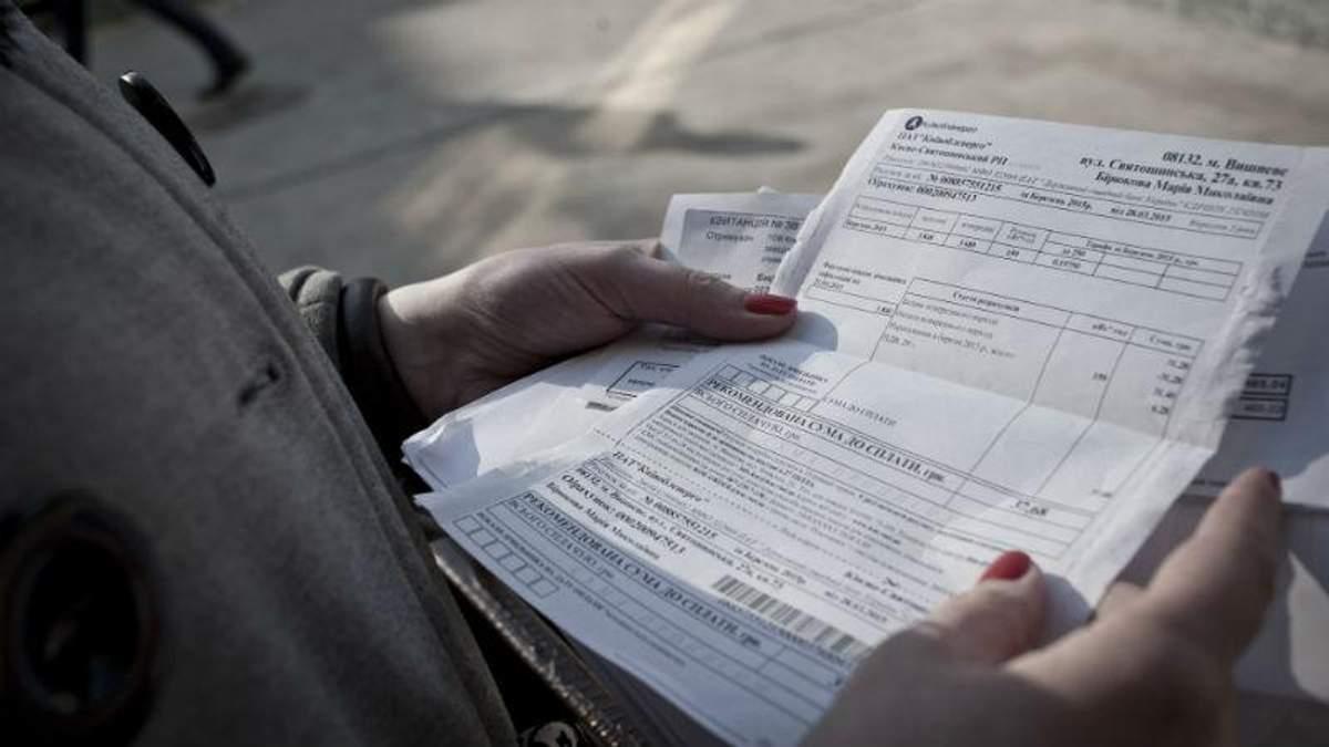 Как получить деньги за сэкономленную субсидию: инструкция