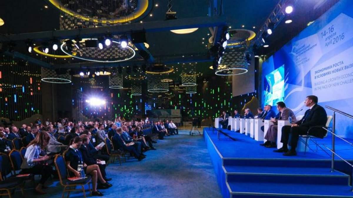Чи готові іноземні інвестори вкладати гроші в економіку Криму