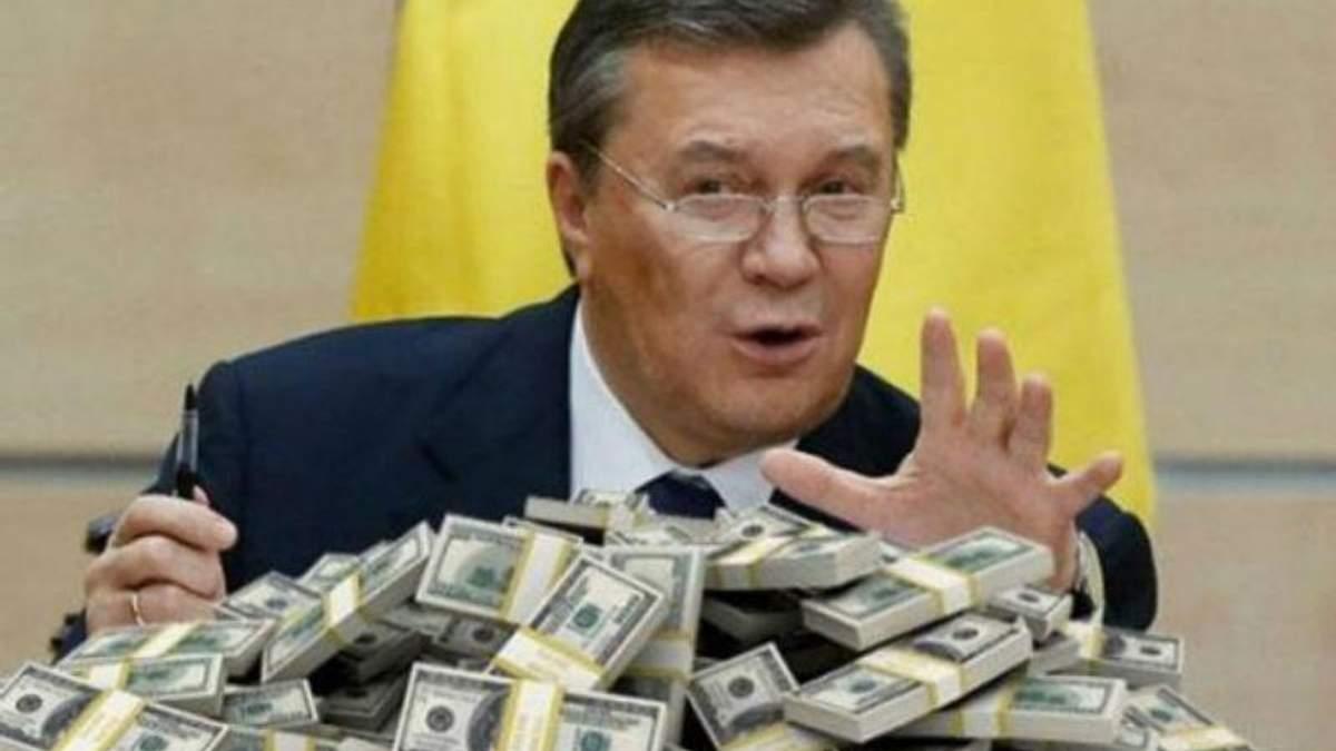 """Кіпрські компанії хочуть повернути """"гроші Януковича"""""""