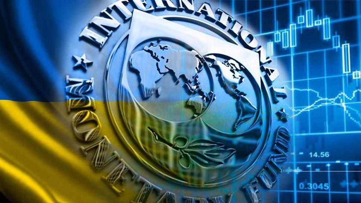 МВФ назвал реформы, которых требует от Украины в ближайшее время