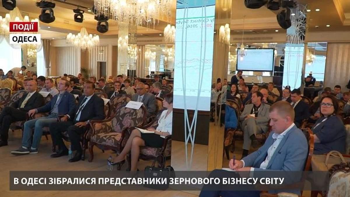 В Одесі зібралися представники зернового бізнесу світу