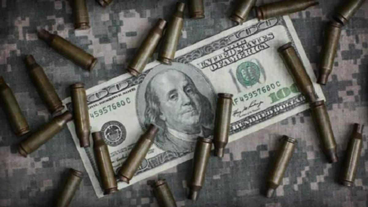 Скільки для України коштує війна на Донбасі: приголомшливі цифри
