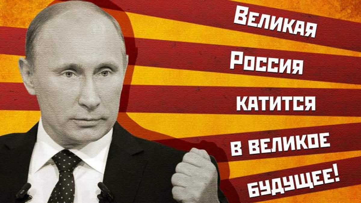 Россия находится на пороге дворцового переворота?! Если нет, то я удивлен