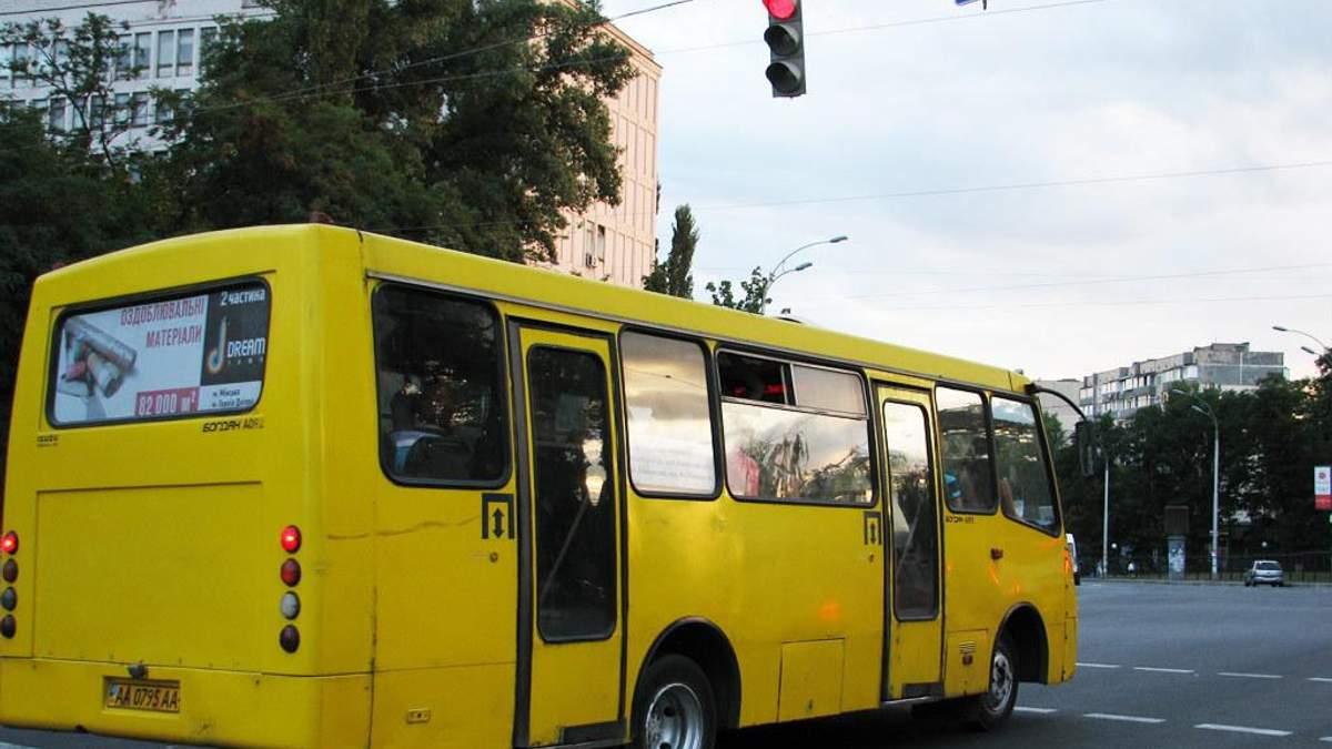 КМДА озвучила обґрунтований тариф за проїзд у наземному транспорті