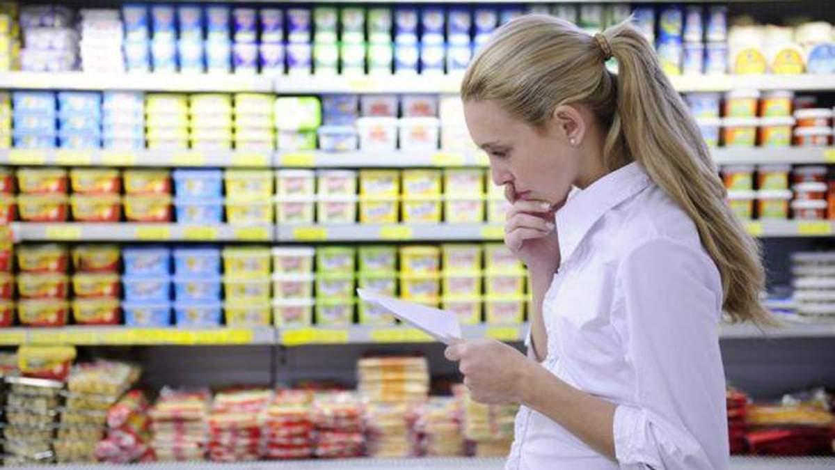 С 1 июля в Украине отменяется государственное регулирование цен на продукты