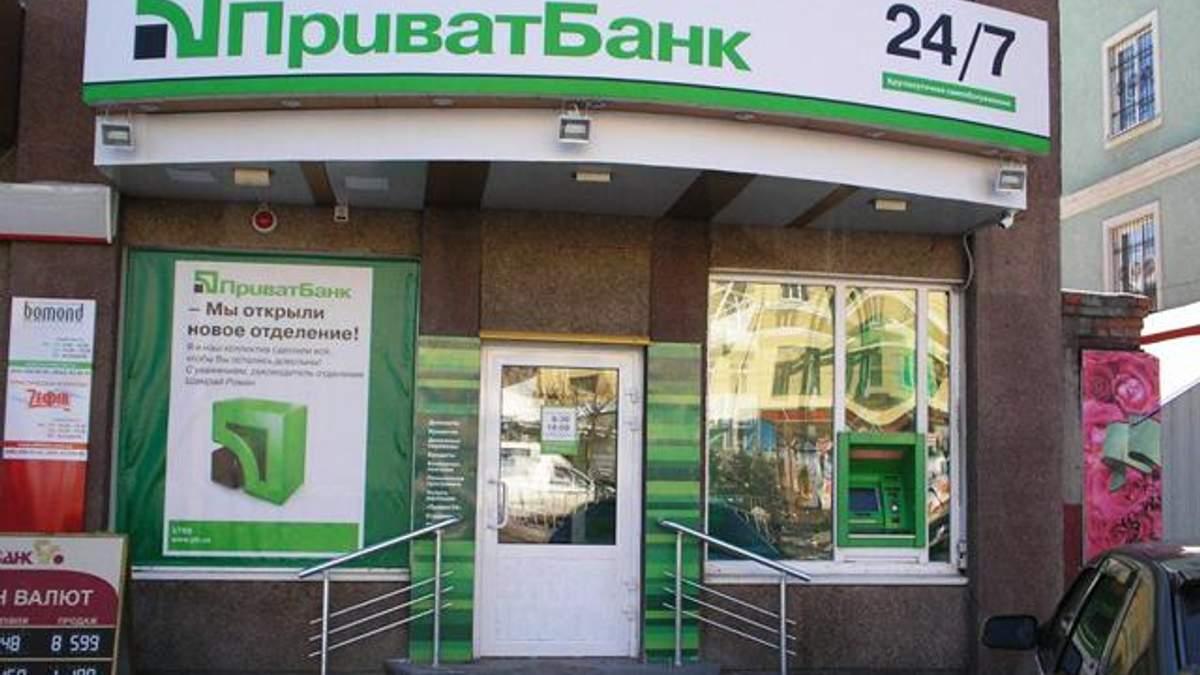 """Оборудки """"Приватбанку"""": ГПУ та інші органи розслідують низку справ"""