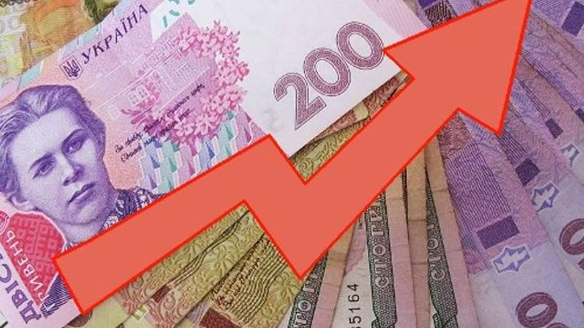 Середня зарплата в Україні зросла: названо суму в червні