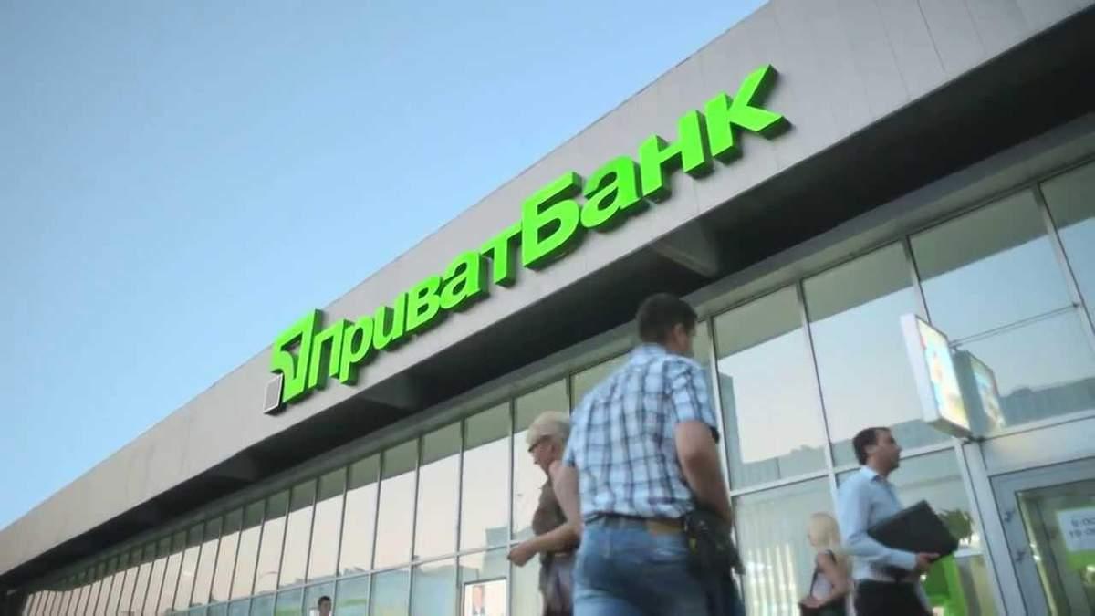 """Через доведення """"ПриватБанку"""" до банкрутства ГПУ відкрила кримінальні справи"""