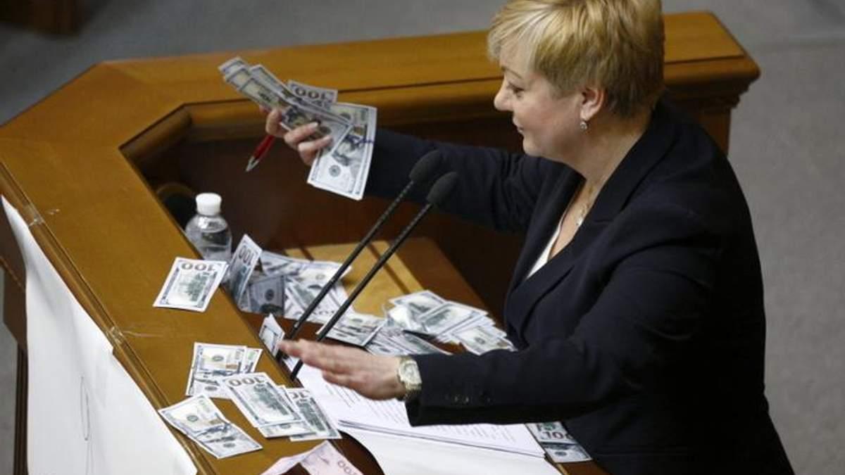 Политолог объяснил, почему не назначают преемника Гонтаревой