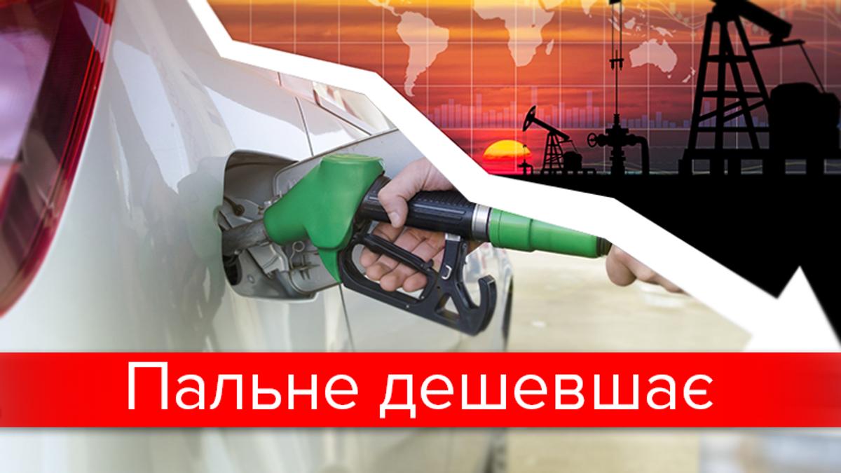 Цены на бензин в Украине 2017 падают: где бензин дешевле