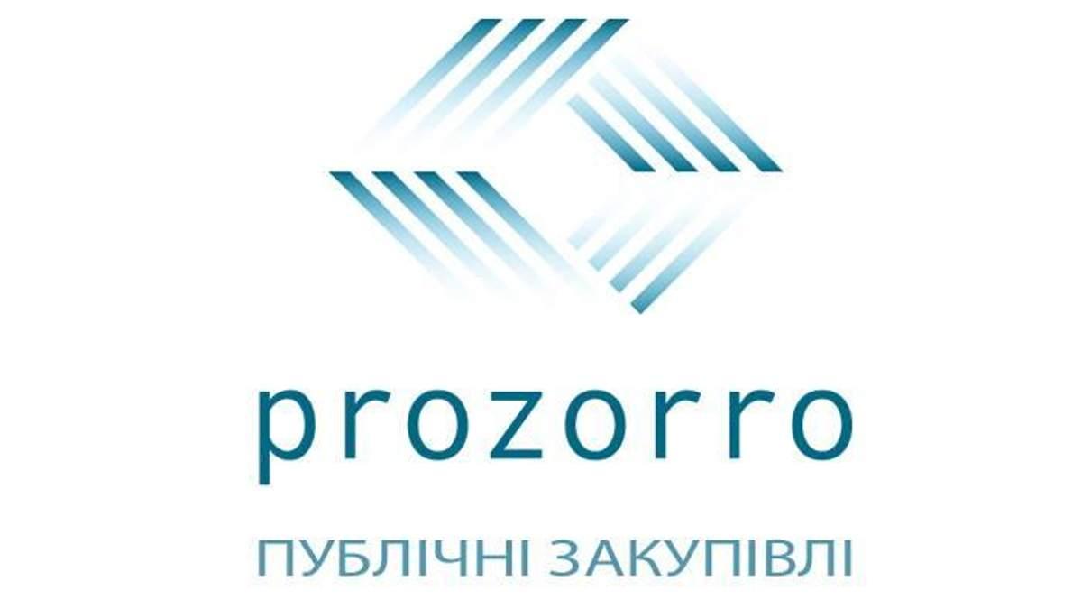 Самые экономные области Украины: статистика от Prozorro