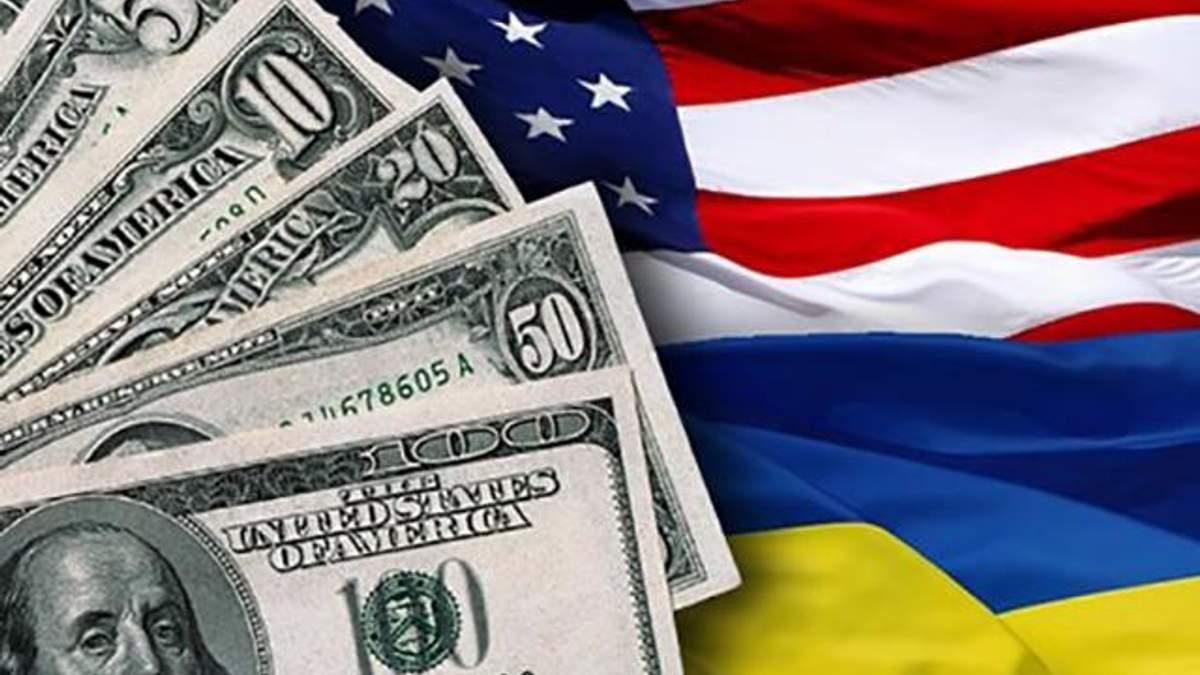 Украина получила помощь в сфере безопасности от США на немалую сумму