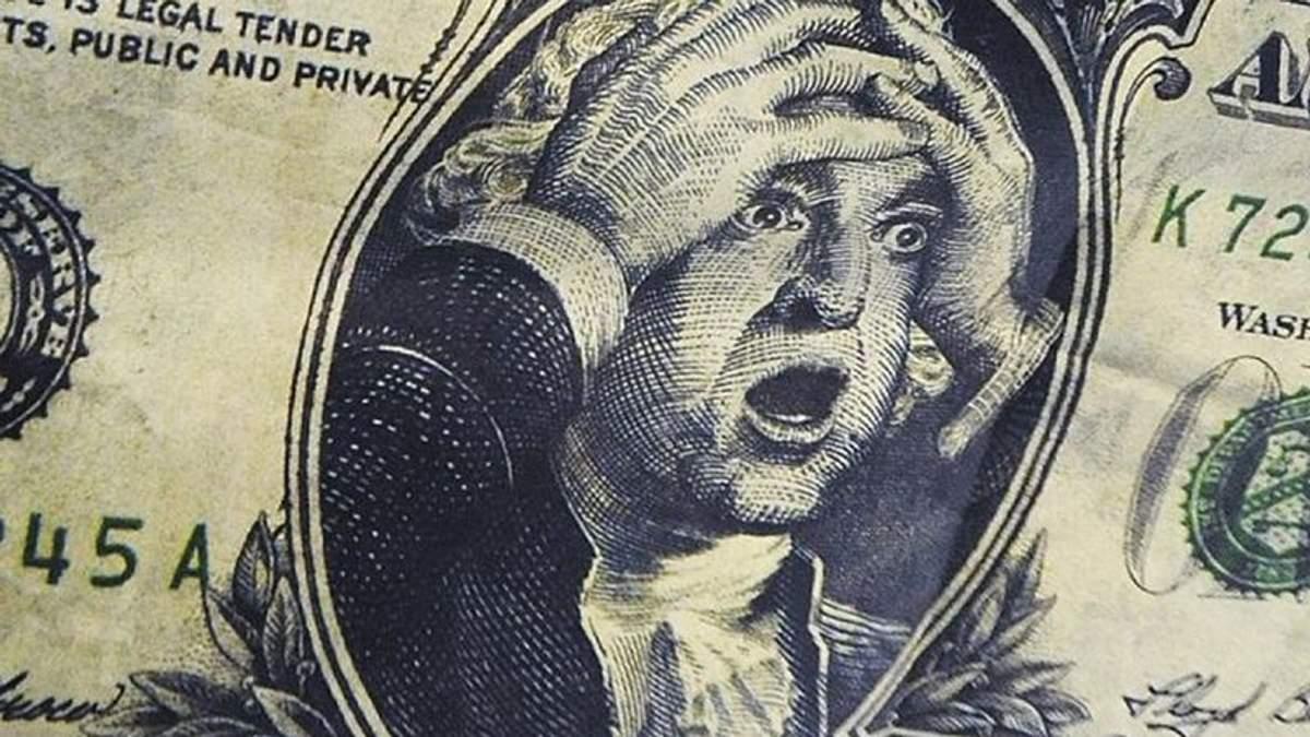 Долар упав в ціні