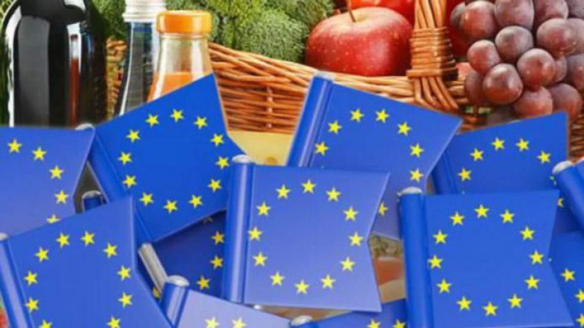 Совет ЕС утвердил важное решение о торговых преференциях для Украины