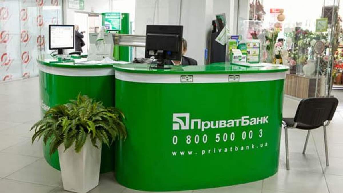 НБУ: якщо Приватбанк збанкрутує - фатальні наслідки ліквідації